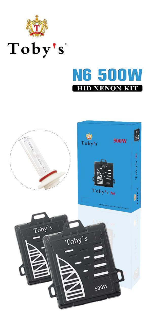 لامپ زنون 500 وات توبی مدل N6